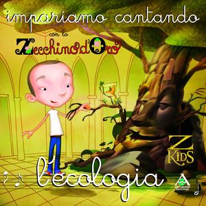 Impariamo cantando con lo Zecchino D'Oro L'ECOLOGIA Albumcover