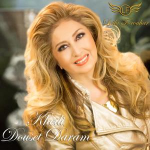 Kheili Douset Daram Albümü