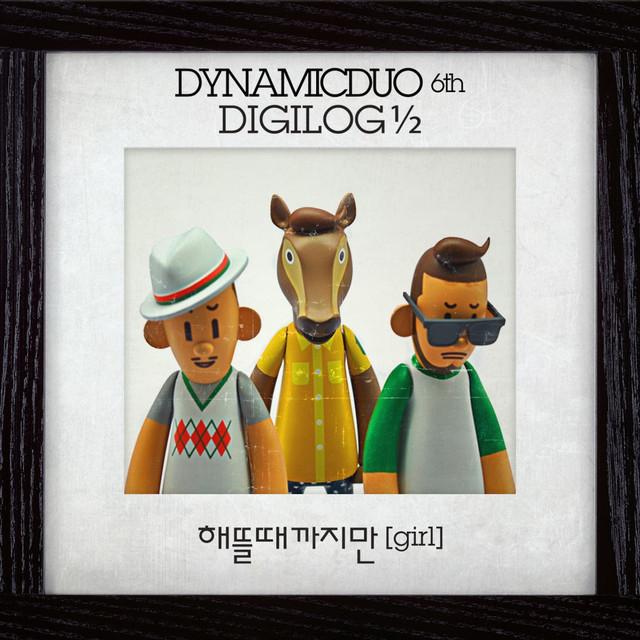 Dynamic Duo 6th Digilog 1/2 - Single