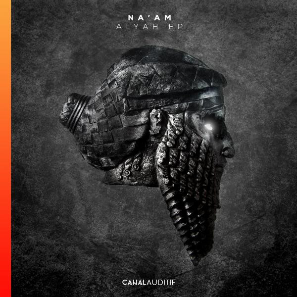 Naam Alyah album cover