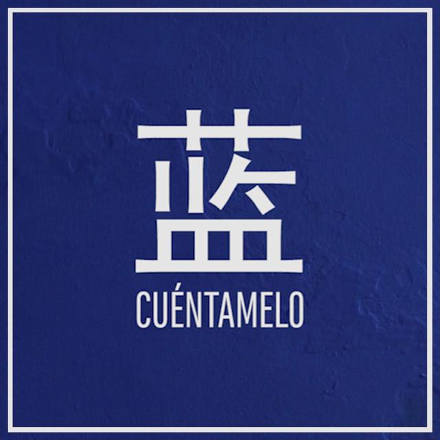 蓝 (Cuéntamelo)