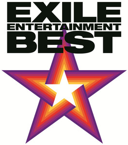 EXILE ENTERTAINMENT BEST album