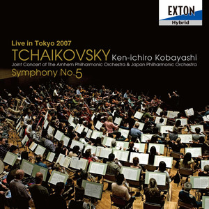 Live in Tokyo 2007: Joint Concert of the Arnhem Philharmonic Orchestra & Japan Philharmonic Orchestra Albumcover
