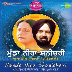 Munda Nira Shanichari