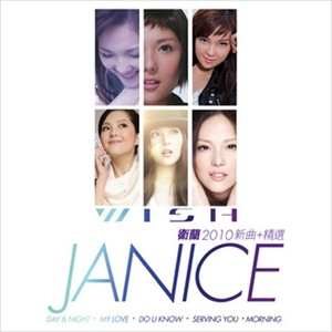 Wish Albumcover