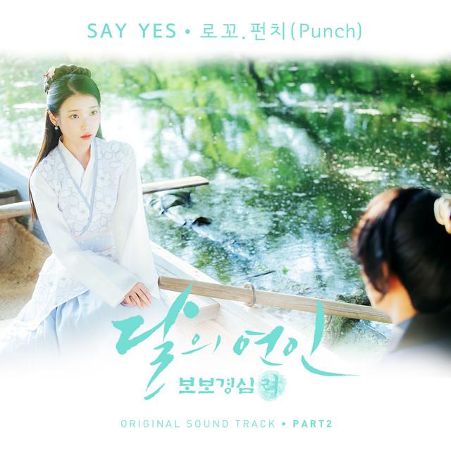 Moonlovers: Scarlet Heart Ryeo (Original Television Soundtrack), Pt 2