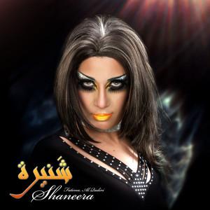 Fatima Al Qadiri - Shaneera EP