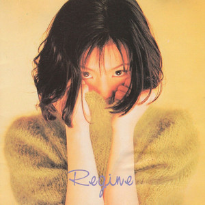 Listen Without Prejudice - Regine Velasquez