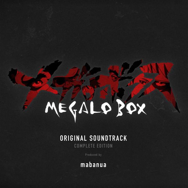 メガロボクス オリジナル・サウンドトラック