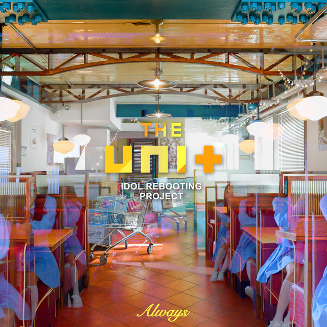Album cover for THE UNI+ G STEP 1 by Various Artists