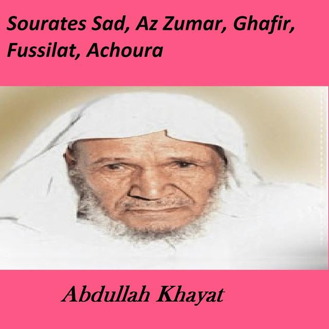 Sourate Az Zumar A Song By Abdullah Khayat On Spotify