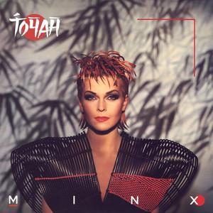 Minx album