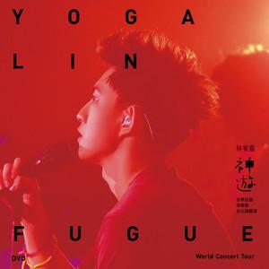 Yoga Lin