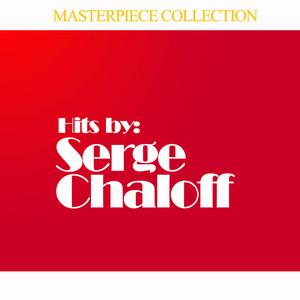 Hits By Serge Chaloff album