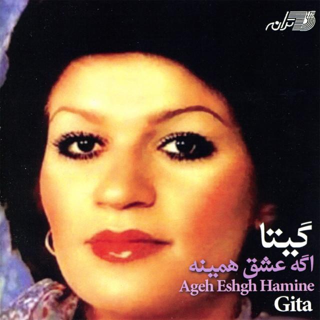 Holi Hai By Malini Awasthi On Spotify: Gita On Spotify