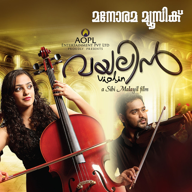 Violin (Original Motion Picture Soundtrack) by Bijibal on