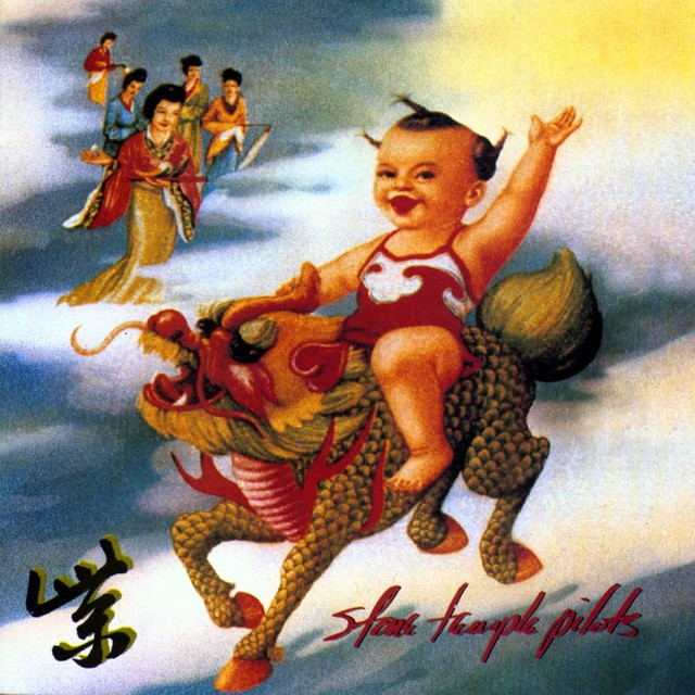 Stone Temple Pilots Interstate Love Song Sounds Like Jim Croce I