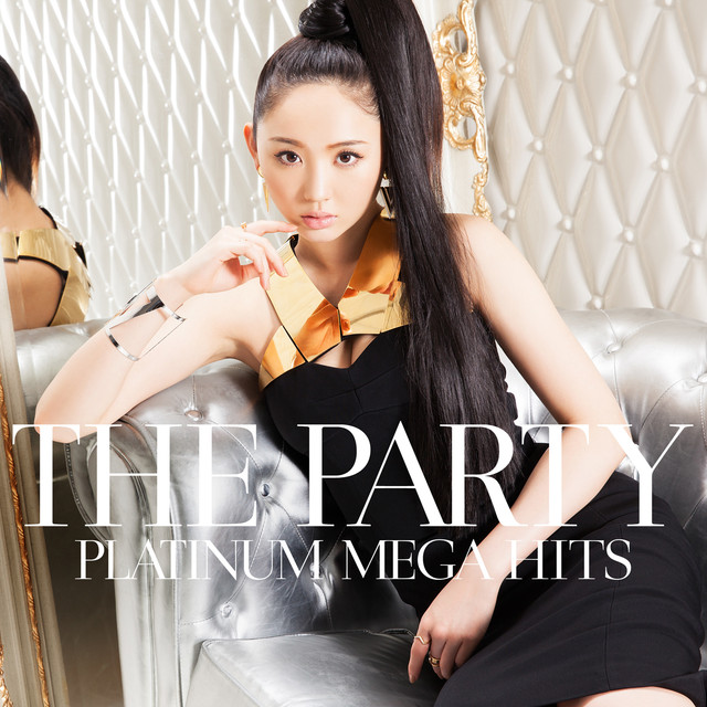 Various Artists The Party-Platinum Mega Hits #1- album cover