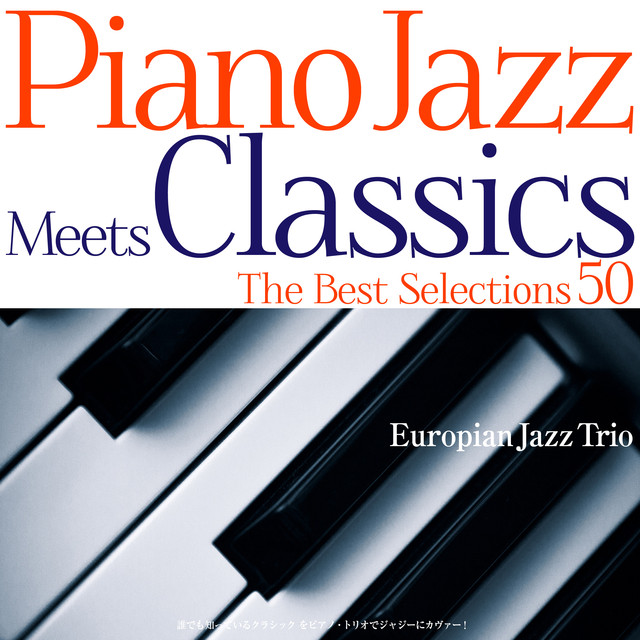 Piano Jazz Meets Classics the Best Selections 50