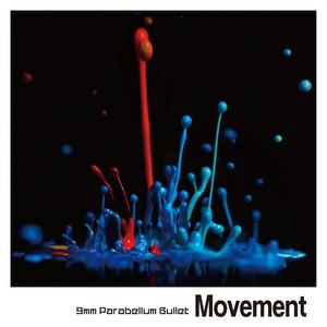 Movement Albümü