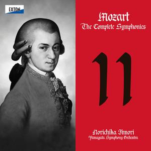 モーツァルト 交響曲全集 No. 11 Albümü