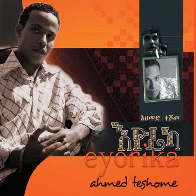 Ahmed Teshome