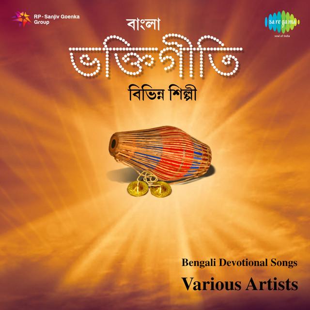 Ja Ja Jana Tora Kalshi Kankhe, a song by Prahlad Brahmachari