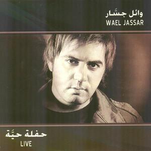 Wael Jassar Live Albümü
