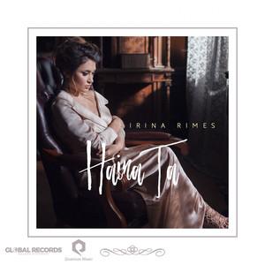 Haina Ta Albümü