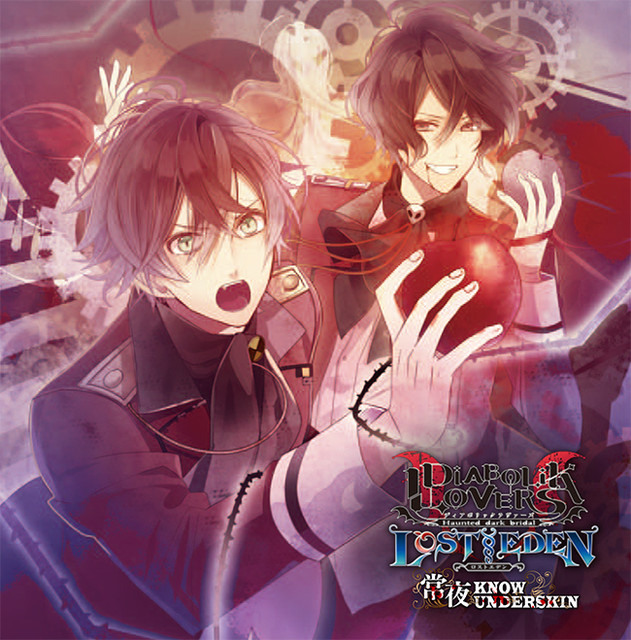 DIABOLIK LOVERS LOST EDEN「常夜KNOW UNDERSKIN」
