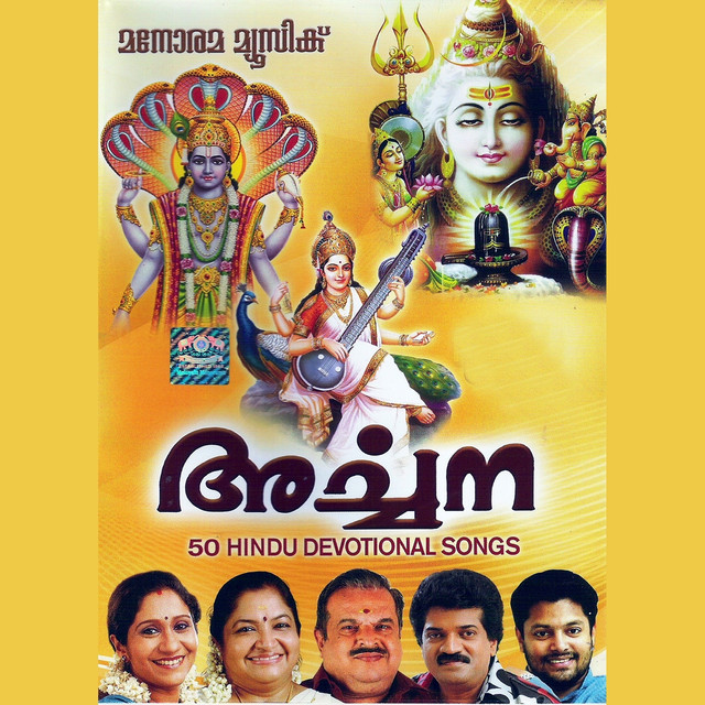 Kannada Albums