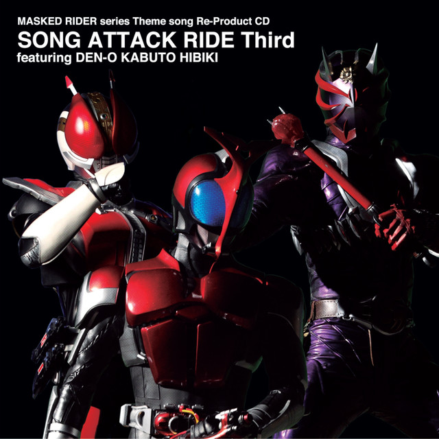 MASKED RIDER series Theme song Re-Product CD SONG ATTACK