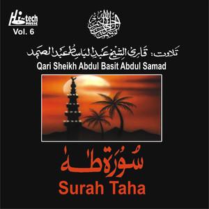 Surah Taha Albümü
