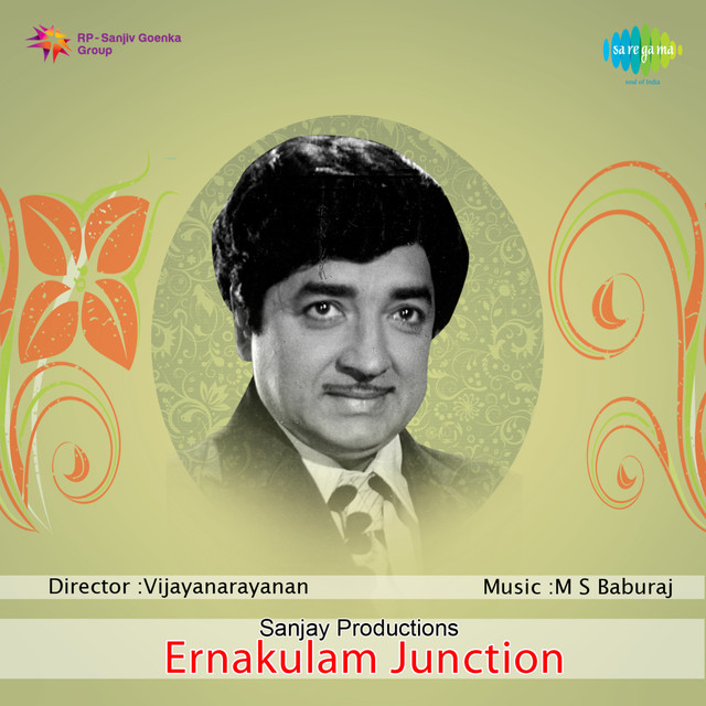 Ernakulam Junction (Original Motion Picture Soundtrack) by M  S