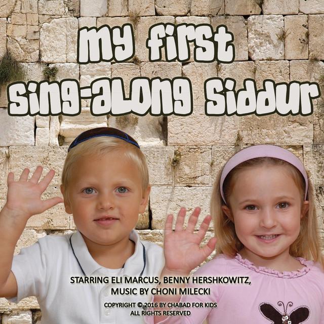 My First Sing Along Siddur by Eli Marcus on Spotify