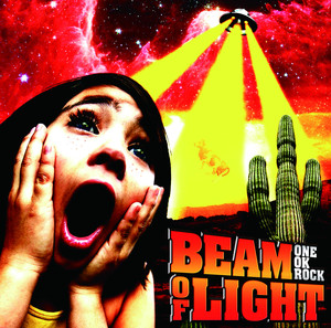 Beam of Light Albumcover