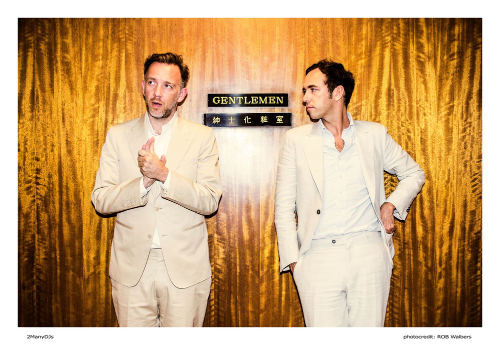 Soulwax tickets and 2018 tour dates