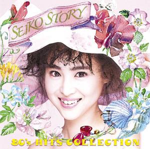 SEIKO STORY〜80's HITS COLLECTION〜オリカラ