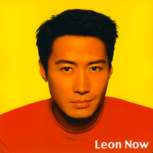Lai Lai Lai Na Song: Sugar In The Marmalade, A Song By Leon Lai On Spotify