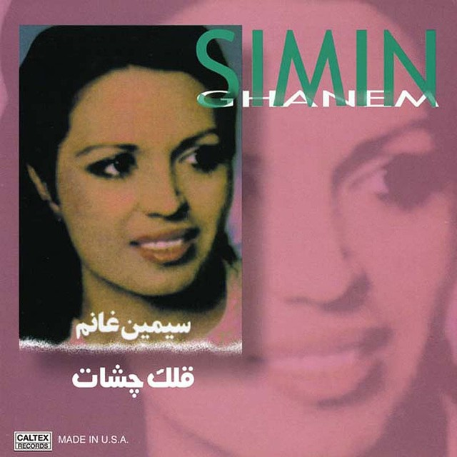 Simin Ghanem