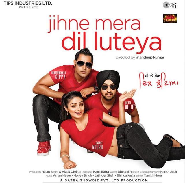 Jihne Mera Dil Luteya (Original Motion Picture Soundtrack)