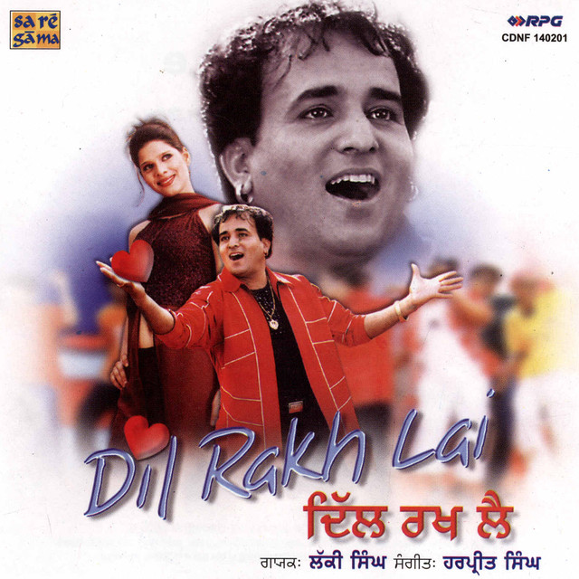 Lai Lai Mp3 Song Download: Dil Rakh Lai, A Song By Lucky Singh On Spotify