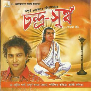 Chandra Surjya album