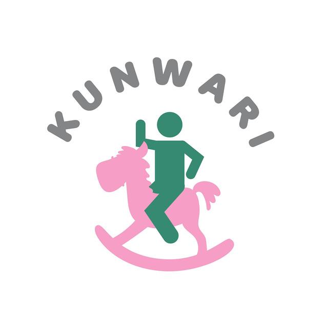 Kunwari