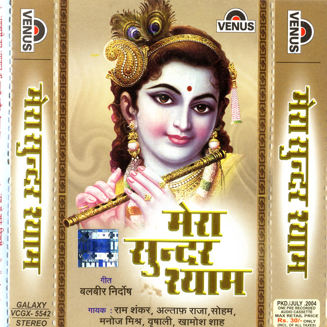 Mera Sundar Shyam (Krishna Bhajan) - Hindi by Various Artists on Spotify