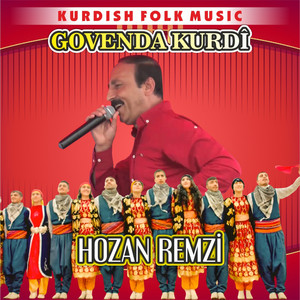 Govenda Kurdî (Kurdish Folk Music) Albümü