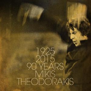 1925 – 2015: 90 Years Mikis Theodorakis Albumcover