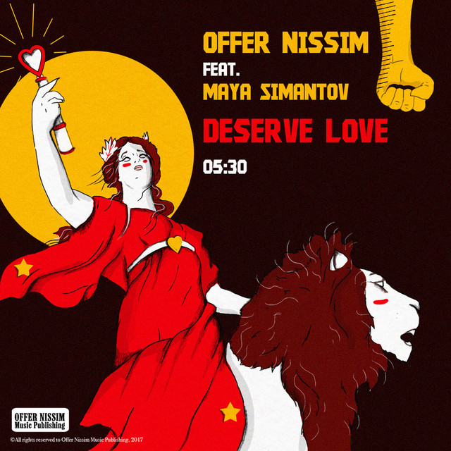 offer nissim first time