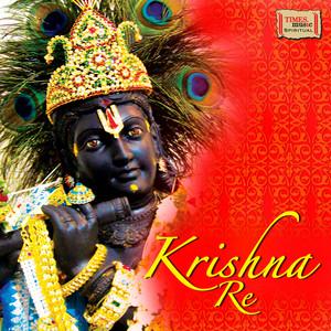 Krishna Re Albümü