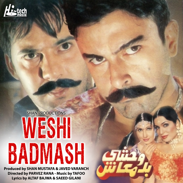 Karey Chardi Jawani A Song By Naseebo Lal Azra Jehan On Spotify
